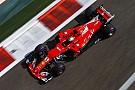 F1 F1アブダビFP1速報:首位ベッテル。アロンソ、トップから1.5秒差の7番手