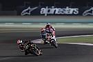 MotoGP MotoGP-Auftakt 2018 in Katar: Ergebnis, Qualifying