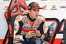 """""""Marquez juga bisa juara dengan Ducati"""""""