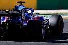 Formula 1 Hartley ve Gasly para cezası aldı