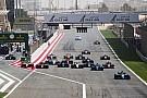FIA F2 Старти у Формулі 2 перетворилися на «лотерею»