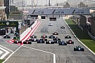 FIA F2 Start Formula 2 disebut seperti