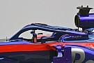FIA, takımların halo üzerine ayna koymasına izin verdi!