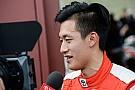Китайский протеже Ferrari поедет в Ф3