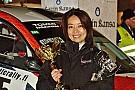 Other rally フィンランドラリー選手権開幕戦:足立4位入賞。勝田・新井は完走
