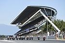 Confira os horários da MotoGP na Catalunha