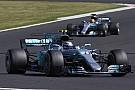 Fórmula 1 Bottas:
