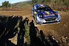 WRC Ogier comienza al frente en Córdoba