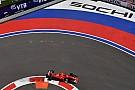 俄罗斯大奖赛FP2:法拉利统治圈速榜