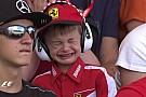 La historia del niño de Ferrari que primero lloró y luego conoció a su ídolo