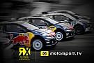 General Motorsport.tv покаже World RX у Великій Британії та Ірландії