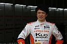 全日本F3 【全日本F3】宮田莉朋、マシン損傷のため第4戦と第5戦を欠場