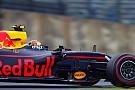 Verstappen és Ricciardo esőre játszik, de szárazon sem rosszak