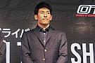 【スーパーGT】中山雄一「山口に拠点を移す。気合いは入ってます!」