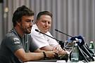 Horner : McLaren
