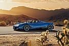 Топ-10: яка цінова різниця між суперкаром та люкс-автомобілем?
