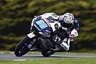 Moto3 Moto3豪州予選:終盤に降雨。マルティンが今季8回目のPP。鈴木10番手