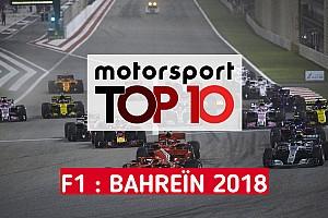 Formule 1 Contenu spécial Vidéo - Le top 10 du Grand Prix de Bahreïn
