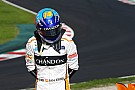 Formel 1 Fernando Alonso: