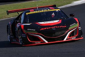 スーパーGT 速報ニュース Modulo NSX GT3初ポイント獲得も道上龍「燃費が予想より厳しかった」