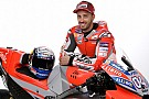 Dovizioso: Repeat of 2017