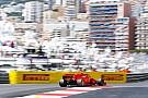 Формула 1 Онлайн. Гран При Монако: квалификация