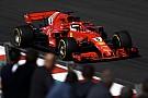 Ferrari: è vero che la batteria ha un trucco per avere più potenza?