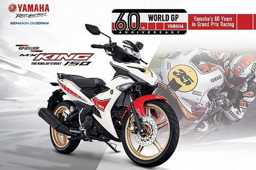 Yamaha MX King 150 Hadir dengan Livery Khusus Edisi 60 Tahun