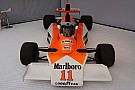 Баттон сядет за руль чемпионской машины Фиттипальди