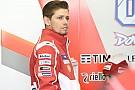 Stoner retorna à MotoGP testando pela Ducati em Valência