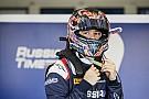 Формула 1 Большое интервью с Артемом Маркеловым