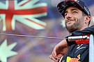 В Red Bull заявили о намерении продлить контракт с Риккардо