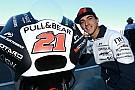 MotoGP Баньяя може стати гонщиком Pramac у 2019 році