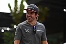 فورمولا 1 ألونسو يُجدّد عقده رسميًا مع فريق مكلارين لموسم 2018