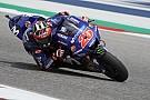 MotoGP アメリカズ予選:ビニャーレスが繰り上がりでPP。マルケスはペナルティ