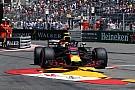 Horner: Verstappen precisa parar de cometer erros