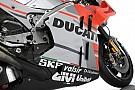 Mesin Ducati GP18 bakal lebih bertenaga