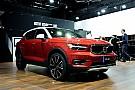 «Світовий автомобіль року»: оголошено Топ-3 фіналісти