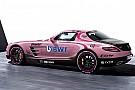 Как выглядели бы суперкары в ливреях машин Формулы 1