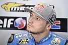 MotoGP 【MotoGP】ミラーの来季発表は鈴鹿8耐後「1年契約を目指す」