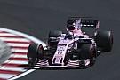 Force India pilotları umduğunu bulamadı