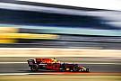 Verstappen cree irreal la diferencia de 0.6s contra Bottas