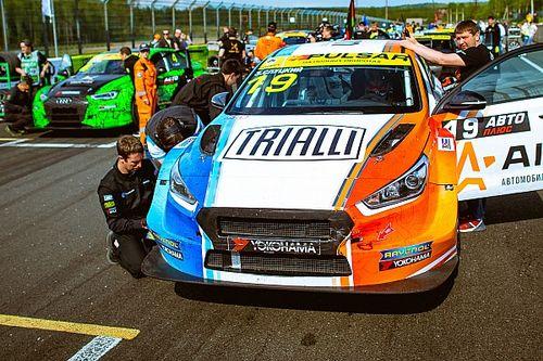 Прямой эфир: первая гонка российского «Туринга» в Нижнем