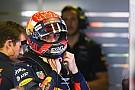 Verstappen : Red Bull ne sera pas