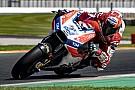 MotoGP ストーナー、今季3度目となるドゥカティのプライベートテスト参加