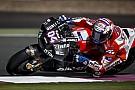 """【MotoGP】ドゥカティ、タイトル争い""""準備できていない""""と認める"""
