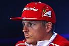 【F1ベルギーGP】FP1速報:ライコネンが首位発進。ハミルトン2番手