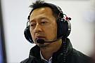 Hasegawa:
