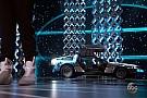 Auto Vidéo - La DeLorean, l'autre star des Oscars!