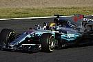 Hamilton vence no Japão e se aproxima de tetracampeonato